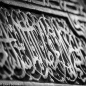 Moschea di Meknes (7 di 9)