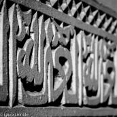 Moschea di Meknes (8 di 9)